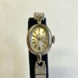 『オメガのお修理は、時計のkoyoへ。』の画像