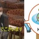 【悲報】日本政府が電通に税金3億円払って発注した「トリチウムくん」の絵、公開停止にwwwwwww