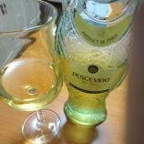 『魚の形のボトルが可愛い♪イタリア産白ワイン~pescevino rosso(ペッシェヴィーノ ビアンコ )』の画像