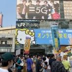 【コロナ】 渋谷でクラスターフェス開催 マスクなしで山手線に乗り込む 子連れまで参加