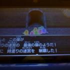 『ドラゴンクエストⅪの「時渡りの迷宮」を踏破したでござるッ!3DS版だけの裏ボスも成敗ッ!』の画像
