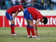 韓国はレバノン相手にドロー・・アジア予選A組は混戦