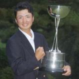 『2015年、小林伸太郎プロシード確保からの飛躍へ(男子プロゴルフ) 【ゴルフまとめ・ゴルフパートナー店舗一覧 】』の画像