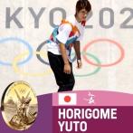 海外「他の選手を置き去りにしていた!」オリンピックで史上初となるスケートボードで金メダルを獲得した堀米雄斗選手に対する海外の反応