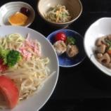 『今日のあべQ(冷麺)』の画像
