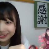 『[動画]2019.02.24(20:55~) SHOWROOM 「=LOVE(イコールラブ) 瀧脇笙古」@個人配信』の画像