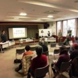 『桔梗町会「秋の交通安全教室」 が開かれました』の画像