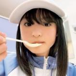 『さくらちゃんの写真がきたんだけどさぁ めっちゃ可愛いんだけど!【乃木坂46】』の画像