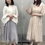 『【動画あり】コントかよwww からあげ姉妹じゃないのにこの2人、やってんなあwwwwww【乃木坂46】』の画像