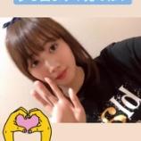 『【乃木坂46】永島聖羅、意外すぎる特技を披露!!!!』の画像