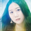 古畑奈和の1stソロシングル「オルフェス」の総売上枚数が5000枚突破