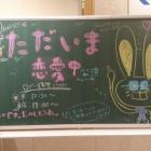 『7/2 HKT48 ひまわり組「ただいま 恋愛中」公演』の画像