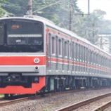 『横浜線も赤帯へ!!205系H1編成全検出場&運用復帰』の画像