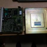 『旧車のエンジンコンピューター コンデンサ液漏れ 修理 MD175509 お客様の声』の画像