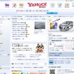 【ヤフー不正ログイン】Yahoo! IDパスワードが大量流出か?【ID停止続出】