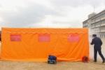震度6強の直下型地震を想定した、交野市避難所運営訓練があるみたい〜交野市立第四中学校で11月19日(日)開催予定〜