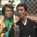 まだフジテレビがマジメで元気だった頃の【東軍】新春スターかくし芸大会【西軍】が懐かしい