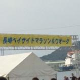 『【ながさき】活動報告!!』の画像
