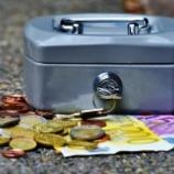 『投資信託は長く持ち続けるもの コロコロ買い替えるな!』の画像