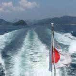 『ニッタちゃんダイアリー ~研修に同行♪軍艦島へ♪~』の画像