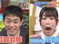 【日向坂46】アイドルは歯が命wwwwwwwwwwww