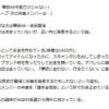 文春ライブで欅坂の志田愛佳さん卒業濃厚と報道。AKBで引き取ってあげよう