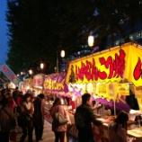 『【知ってたw】祭りの屋台はヤクザが運営しているボッタクリ&食材一年前から凍らせてたの使ったりしている。』の画像