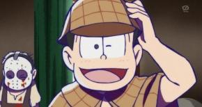 【おそ松さん】第8話 感想 ただの一つも真実見抜けないなごみ探偵おそ松!