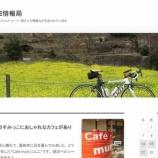 『【お知らせ】~3月度のトップページはトトロです~』の画像