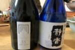 大門酒造の日本酒を飲み比べてみた!〜定番の利休梅とニューウエーブDAIMONの2種類飲み比べ〜