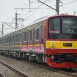 『Serpong線10連運転開始(1月21日)』の画像