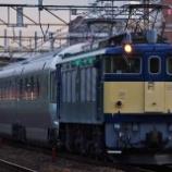 『EF64-37牽引 カシオペア信州返却回送』の画像