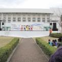 2010年 第46回湘南工科大学 松稜祭 ダンスパフォーマンス その6