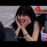 『「AYAKA-NATION 2017 in 両国国技館 LIVE Blu-ray&DVD」Trailer Vol.3』の画像