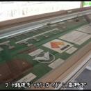 プチ鉄道ギャラリーガイドin高野下 #.5