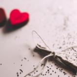 『Have a happy valentine's』の画像
