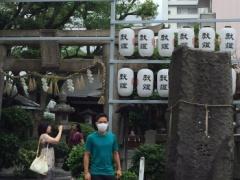 長友佑都がツイッターでアモーレの映画を宣伝! → 平愛梨「ビックリ‼︎‼︎‼︎泣きそうじゃないか‼︎‼︎」