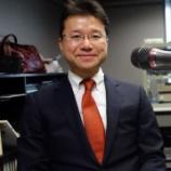 『今週から3回のラジオゲストはオペラシティの澤橋淳さん』の画像