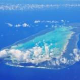 『行った気になる世界遺産 アルダブラ環礁』の画像