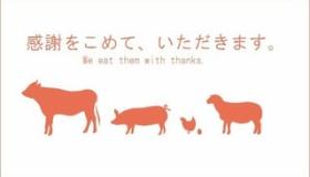 【ネット文化】   くそおもしれえwwwww 日本人が作った「動物はあなたのごはんじゃない」のコラ画像が ネットに大量に出回る。   海外の反応