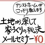 『漢字はつらいよ』の画像