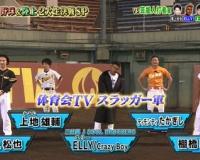 【悲報】コロナ陽性のELLY、体調悪いのに「炎の体育会TV」生放送出ていた疑惑wwwwwwwww