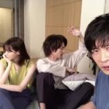 『【元乃木坂46】心開いてる・・・なーちゃんのイチャイチャ具合が半端ない・・・』の画像