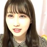 『[動画]2021.01.25(20:05~) SHOWROOM 「=LOVE(イコールラブ) 山本杏奈」@個人配信【イコラブ】』の画像