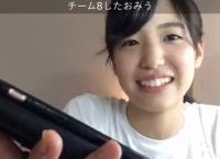「AKB48の明日よろしく!」6/23のメンバーは吉田華恋!【下尾みう→吉田華恋】
