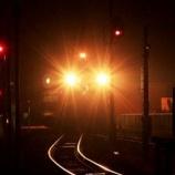『異界の駅「きさらぎ駅」で降りてしまった女性』の画像