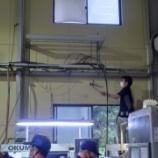 『加工部のエアコン新調』の画像