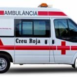 『【近所に知られたくない!】救急車にサイレンを鳴らさずに来てもらうことは可能なの?』の画像
