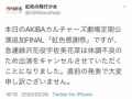 地下アイドル()、avバレて解雇wwwww(画像あり)