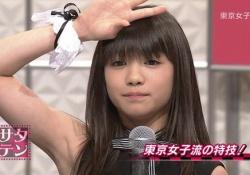 東京女子流・新井ひとみちゃんのワキ毛が生え始めた頃が判明